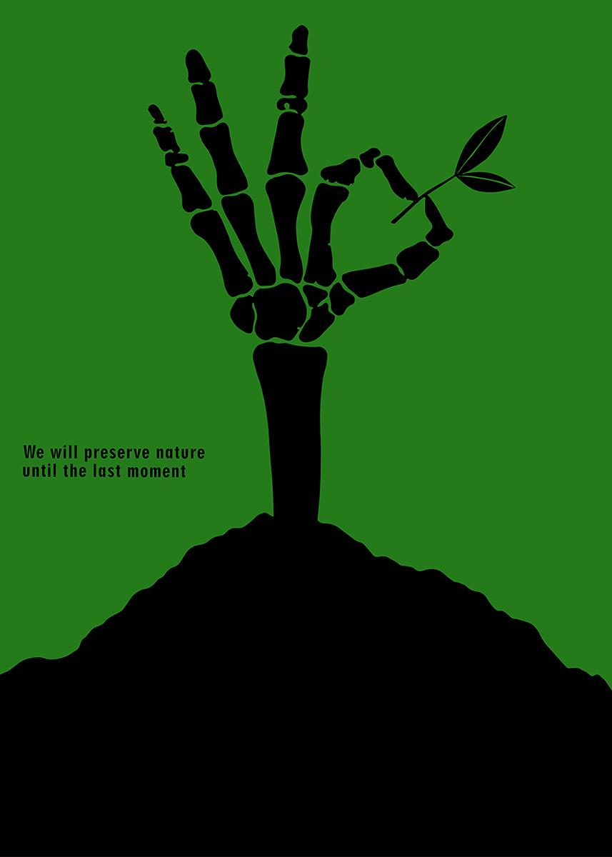 آثار پوستر مینا کاویان | Mina Kavian Posters