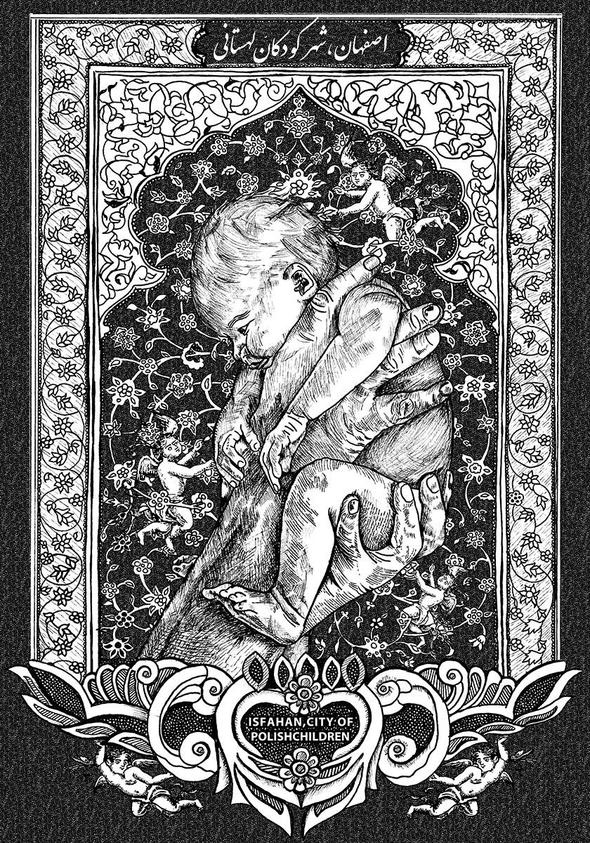 آثار پوستر محمد رضا فرخ پور   reza farokhpour Posters