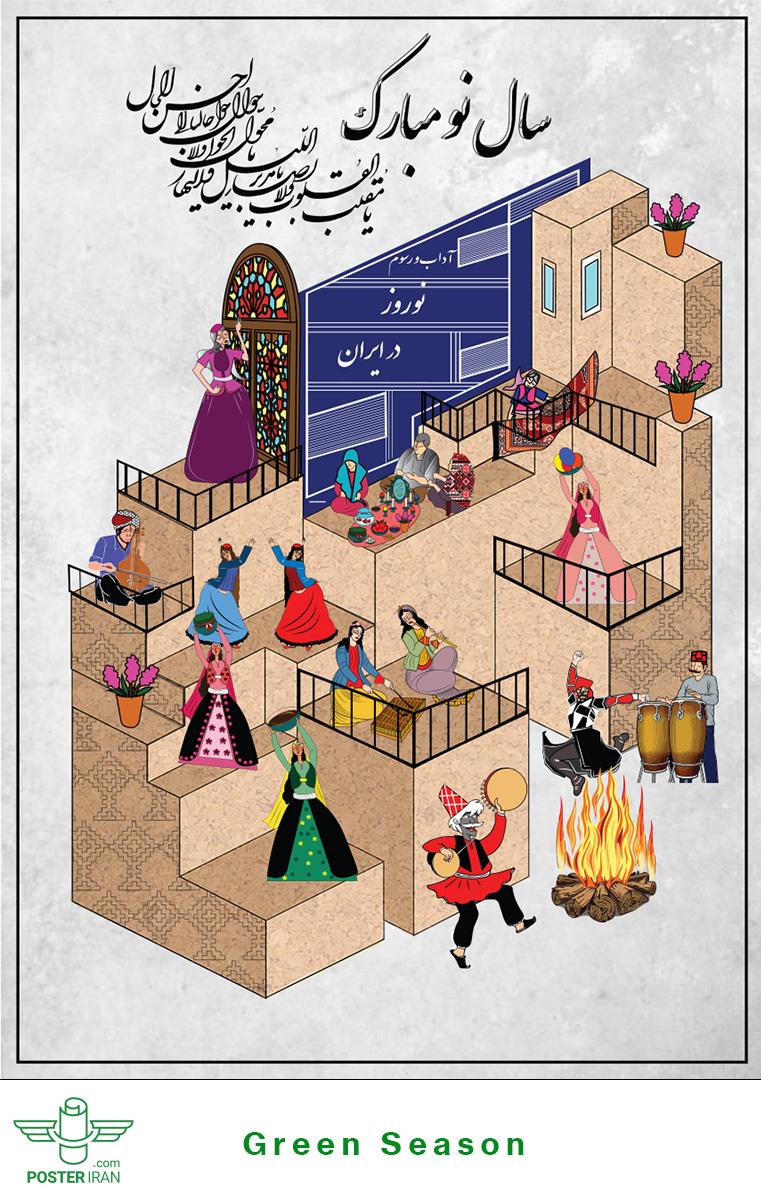 Shima Momtaz | IRAN