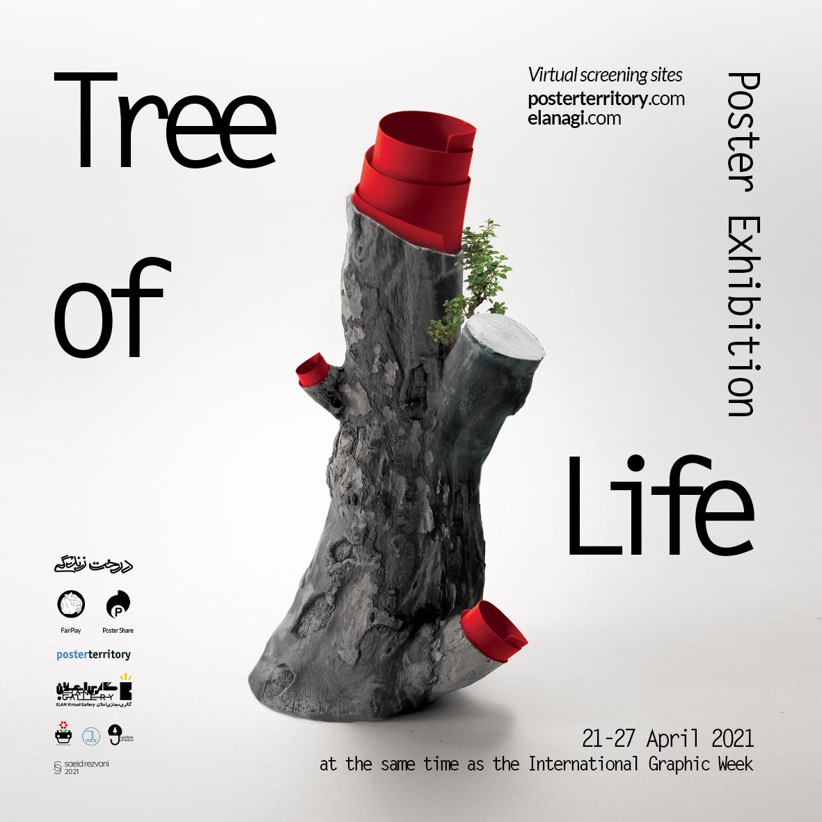 نمایشگاه دعوتی بین المللی پوستر درخت زندگی با محوریت محیط زیست